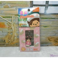 Monchhichi 3cm Mini Plastic Mascot Phone Strap Onsen Spa Pink 温泉限定 吊飾 798330