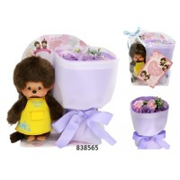 838561 Monchhichi S Size Apron Yellow + Soap Flower Rose SFDS Limited Set ~ LAST ONE ~