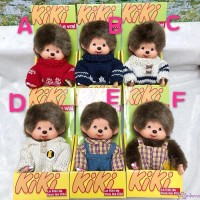 KiKi Monchhichi S Size Plush Knit Checker Overall Fashion Boy (6pcs Set) 929030set