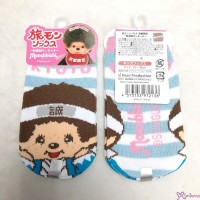 Monchhichi Kyoto Limited Cotton Kids Socks (Size 13-18cm) 972136