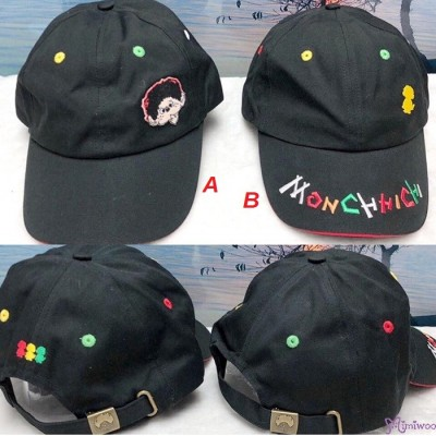 Monchhichi Fashion Adjustable Cap 帽  Set of 2  (大人用) XA55-A + B