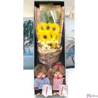 Monchhichi 公仔 + 肥皂花 花束 太陽花 Soap Flower Rose Gift Set