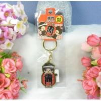 Monchhichi Mascot 5cm Metal Keychain - 東京限定 匙扣 雷門 MC001