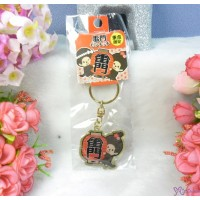 Monchhichi Mascot 3cm Metal Keychain - 東京限定 匙扣 雷門 MC004