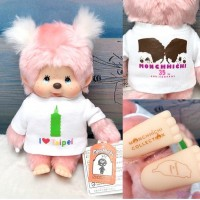 Monchhichi 35th Taiwan Limited S Size Girl  35 週年 台灣紀念版 MC020