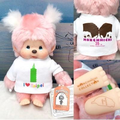 Monchhichi 35th Taiwan Limited S Size Girl  35 週年 台灣紀念版 MC020