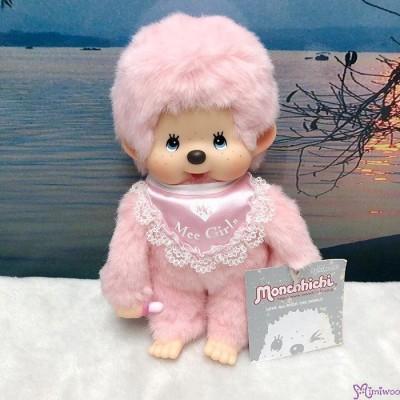 Monchhichi S Size 19cm Plush MCC Girls Pink MCC-PNK ~~ RARE ~~