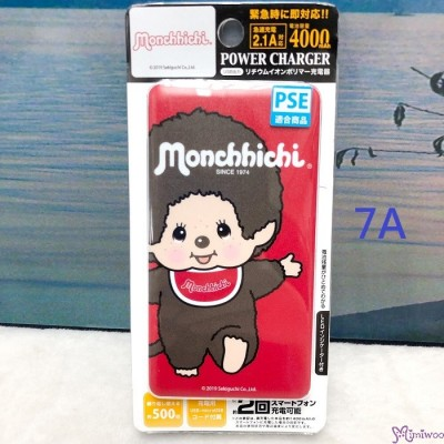 Sekiguchi Monchhichi 4000mAh Power Charger 手機 充電器  MMC-07A