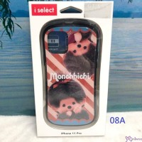 Monchhichi Plastic Phone Case Cover (for iphone 11 Pro) MMC-08A