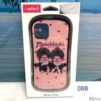 Monchhichi Plastic Phone Case Cover (for iphone 11 Pro) MMC-08B