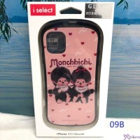 Monchhichi Plastic Phone Case Cover (for iphone 11 / XR) MMC-09B