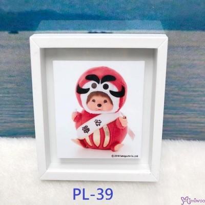 Monchhichi 6 x 5.2cm Magnet Photo 日本製  磁石相架 PL39