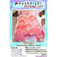 Monchhichi 1300 針 (高品質) 純棉 印花被袋、枕袋 及  淨色床笠 套裝 單人 PSB001S