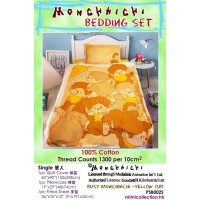 Monchhichi 1300 針 (高品質) 純棉 印花被袋、枕袋 及  淨色床笠 套裝 單人 PSB002S
