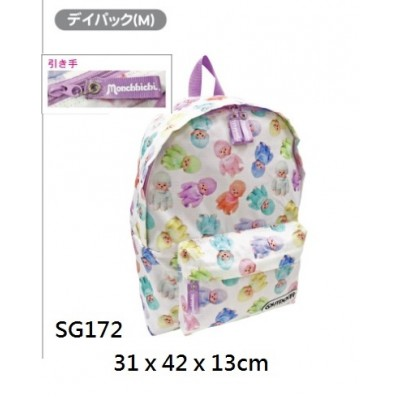 "Monchhichi x Outdoor Backpack Bag Color Tone 背囊 背包 SG172 ""預訂"""