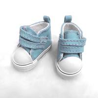 Yo-SD Leeke Doll Shoes 2 Strap Denim Boots Lt. Blue SHU051LBE