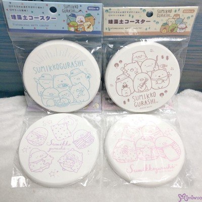 510978  角落生物  珪藻土 杯塾 Sumikko Gurashi Coaster PURPLE