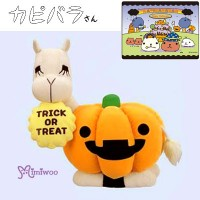 46249B Japan Halloween Super DX Kapibara San Plush Alpaca