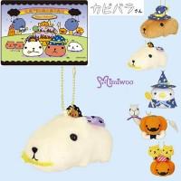 46253B Japan Halloween Kapibara White San Plush Ball Keychain