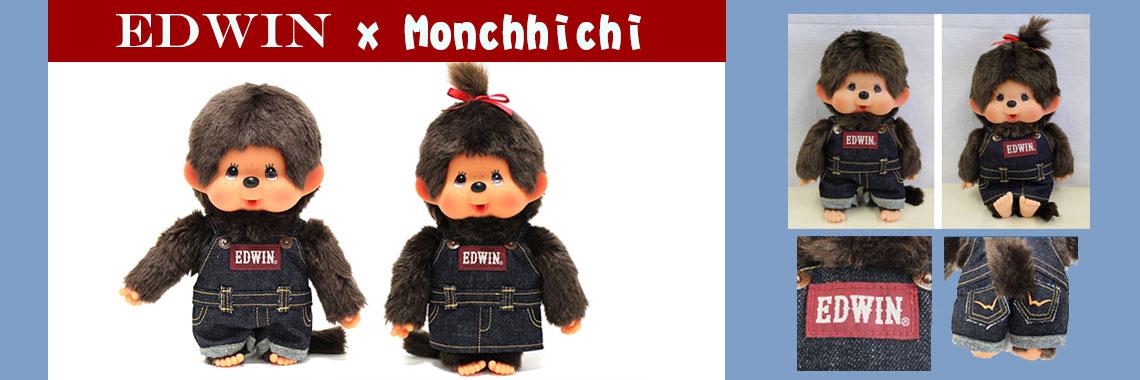 Monchhichi x Edwin Limited (M Size)