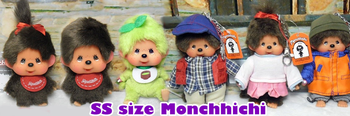 SS size Monchhichi