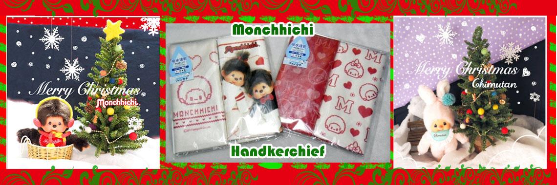 Monchhichi ~ Handkerchief