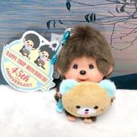 Monchhichi 45 周年 Happy Trip SS Mascot Boy 201143