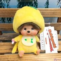 2021 Mon Mon Farm Monchhichi Lemon Plush Mascot 201686