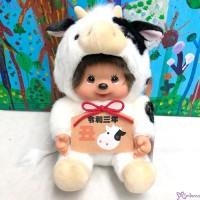 Monchhichi Cow L Size Plush MCC 2021 Year of OX  生肖 牛年 202140