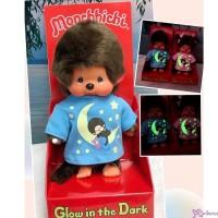223725 Monchhichi S Size Plush Glow in the Dark Tee Star & Moon Boy