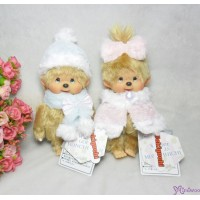 Monchhichi 40th Anniversary Winter Boy & Girl 四十週年 冬天版 226250+226260