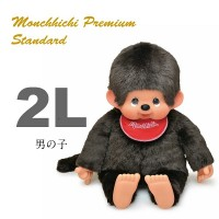 Sekiguchi 80cm Monchhichi Premium Standard 2L Brown MCC Boy 226306