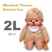 Sekiguchi 80cm Monchhichi Premium Standard 2L Beige MCC Boy 226528
