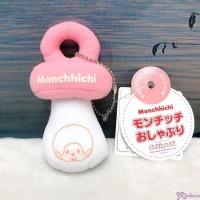 Monchhichi Pacifier Collection 10cm Mascot 奶咀 吊飾 242920