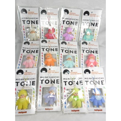 Monchhichi Tone 7.5cm Plush Mini Mascot Keychain Phone Strap - Purple 2495