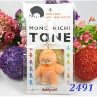 Monchhichi Tone 7.5cm Plush Mini Mascot Keychain Phone Strap - Orange 2491