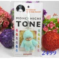 Monchhichi Tone 7.5cm Plush Mini Mascot Keychain Phone Strap - Mint 2499