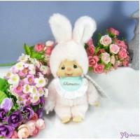 250721 Monchhichi Friend Chimutan S Size Chimtan Chim Tan Bunny Pink