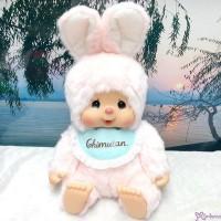 Monchhichi Friend Chimutan Sitting L Size Plush Bunny 坐姿 兔仔 250837    ~~ RAER ~~ PRE-ORDER