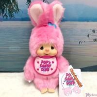 Monchhichi POP'n CANDY CLUB S Size Chimutan Bunny 250851  ~ RARE ~~