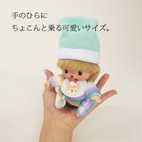 Bebichhichi Plush Brown Hair Romper Boy 彩色豆袋 BBCC 260133
