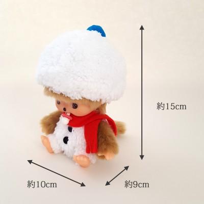 Bebichhichi S Size Plush BBCC Snowman Christmas 雪人 260393