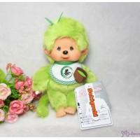 Monchhichi S Size Plush Matcha Green Tea MCC Boy 抹茶 261178