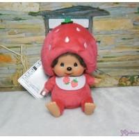 Monchhichi S Size Plush Strawberry Sitting Boy 士多啤梨 262052