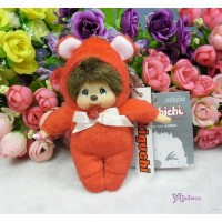 Monchhichi 10cm Birthday Birth Stone Keychain January 生日寶石 一月 2671