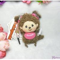 Monchhichi Chi Chi Mascot Curl Hair Plush Girl 290840