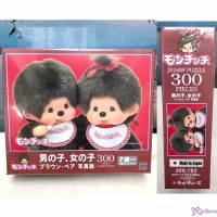 Monchhichi 砌圖 300 PCS Jigsaw Puzzle Boy & Girl (Made in Japan) 571932