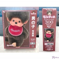Monchhichi 砌圖 300 PCS Jigsaw Puzzle Red Bib Boy (Made in Japan) 571956