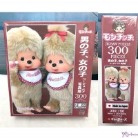 Monchhichi 砌圖 300 PCS Jigsaw Puzzle Beige Boy & Girl (Made in Japan) 571963
