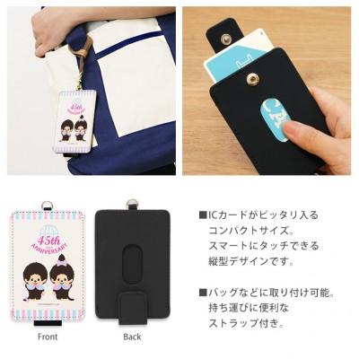 732927 Chibi Maruko Chan Passcase Card Case 小丸子 八達通 咭套 (連帶及扣)